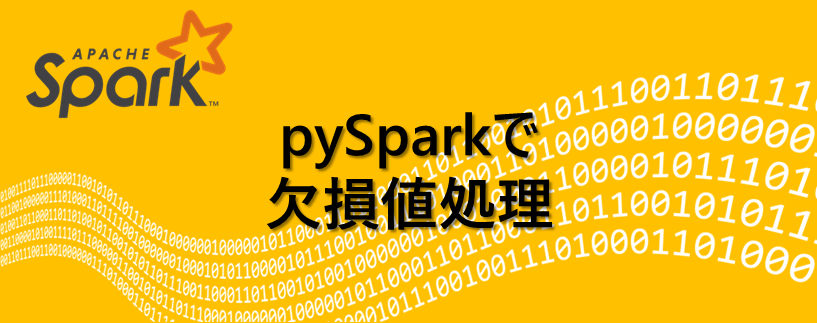 pyspark_null