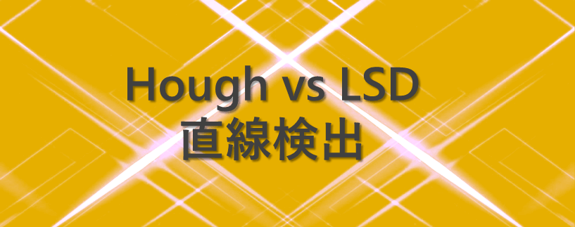 hough_lsd_top
